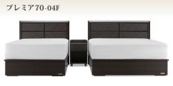 フランスベッド PR70-04FシルキーDLX  シングル・セミダブル 2台セット【送料無料】