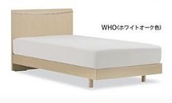フランスベッド PR70-01-MH050 シングル【送料無料】