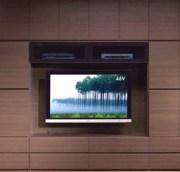 パモウナ【Pamouna】 壁面収納 SWシリーズ 240cm幅 壁掛けTV金具・上置付 7点セット 【送料無料】