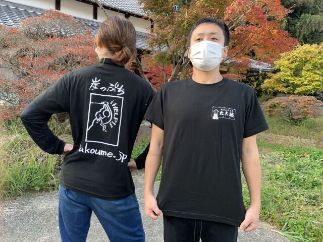 崖っぷちTシャツ