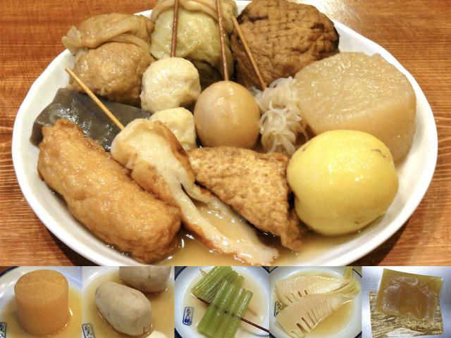 5670おでんセットに、里芋1個、もう1個大根、もう1個ダシ、さらに、季節の竹の子、フキも入った季節の満足セット