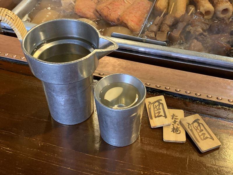 錫タンポと錫上燗コップ