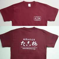 Tシャツ XL