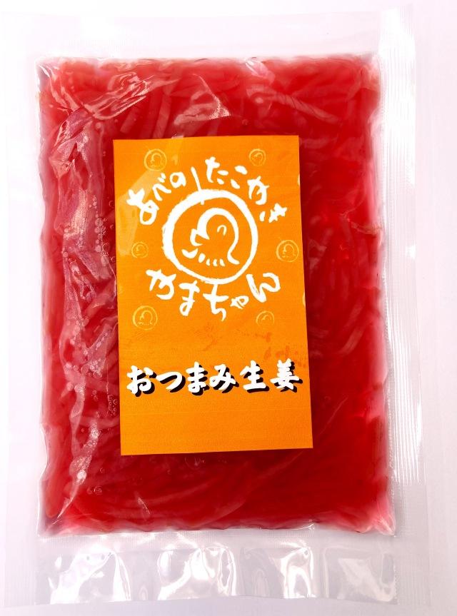 【国産】やまちゃんのおつまみ千切り「梅酢紅しょうが」(60g)