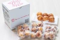 冷凍たこやき(18個入り)(やまちゃんオリジナルBOX入り)