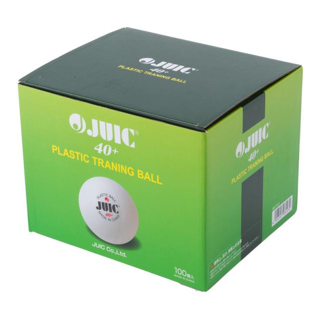 プラスチックトレーニングボール