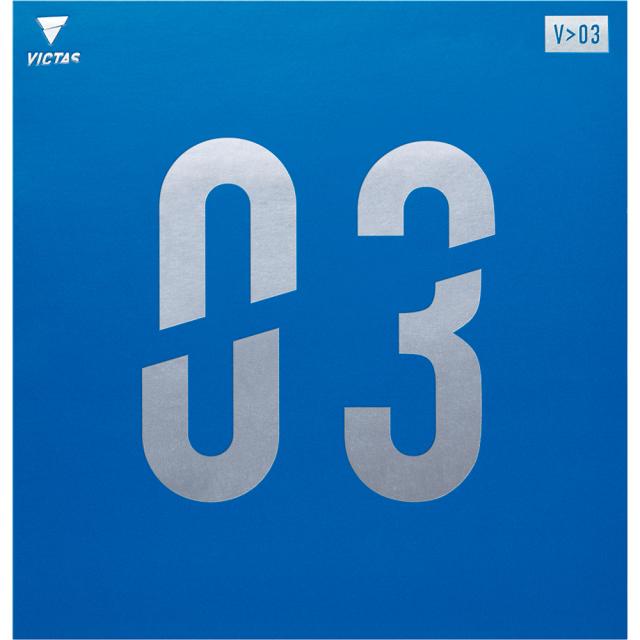 【予約商品】V>03【2020年4月発売予定】