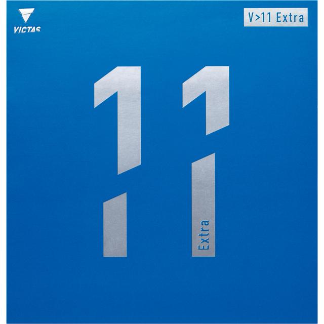 V>11エキストラ
