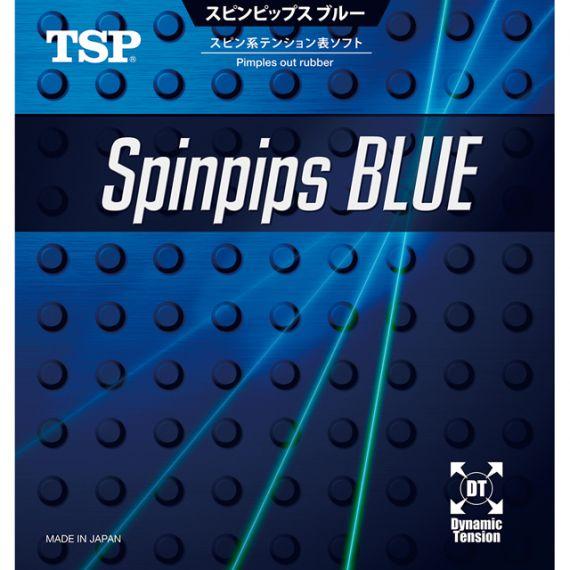 スピンピップス ブルー