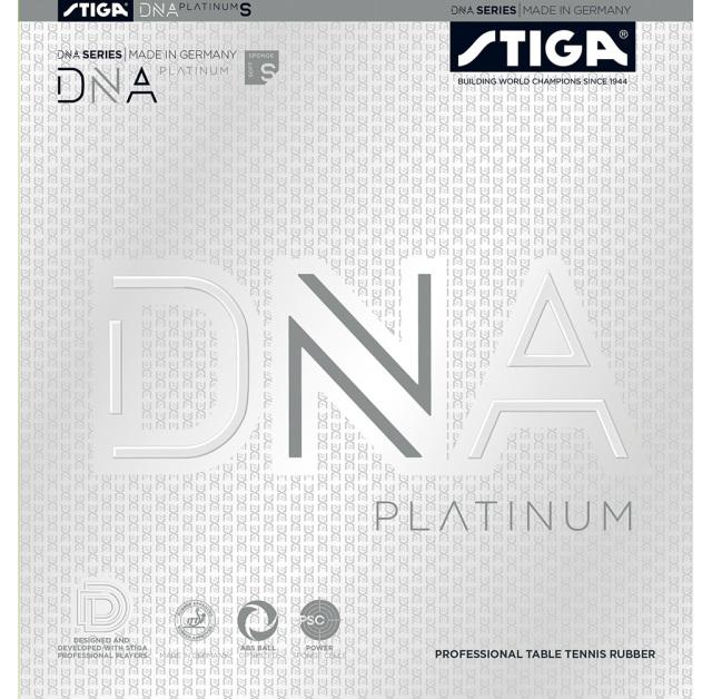 DNA プラチナ S
