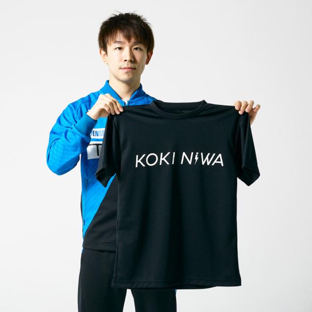 【丹羽孝希グッズ】KOKI NIWA Tシャツ