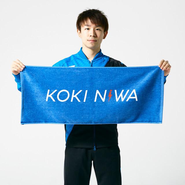 【丹羽孝希グッズ】KOKI NIWA タオル