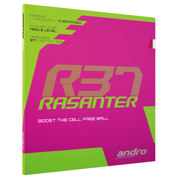 ラザンターR37