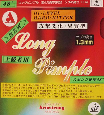 ロングピンプル 48°(ハードヒッター向け)