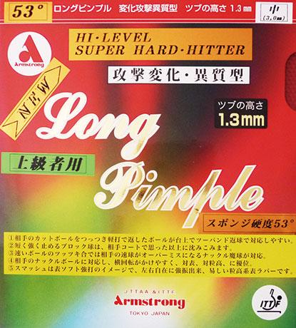 ロングピンプル 53° (スーパーハードヒッター向け)