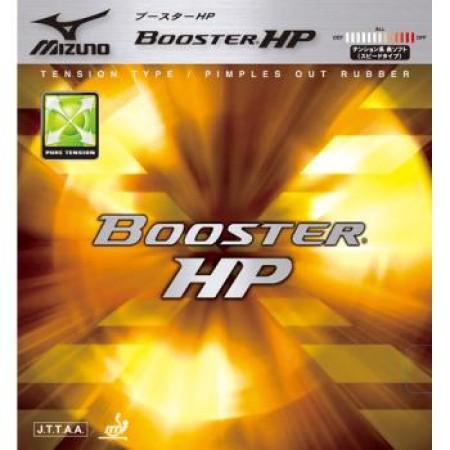 【在庫一掃セール】ブースター HP