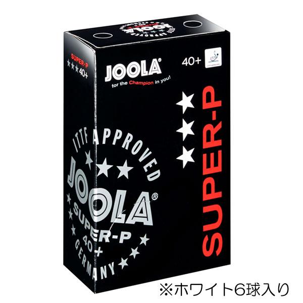 スーパーP 40+