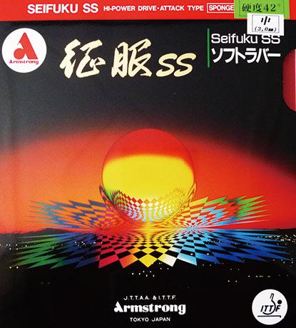 征服(SEIFUKU)SS 42°