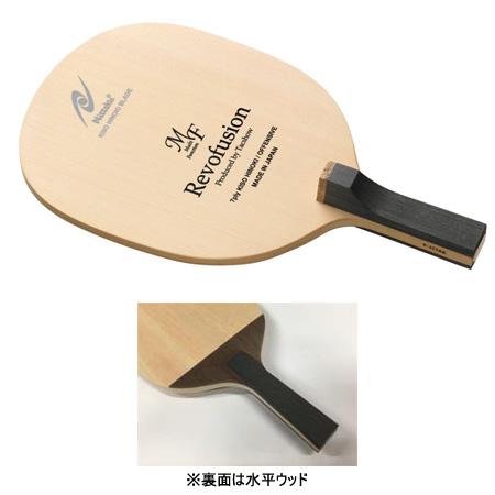 【アウトレット】レボフュージョンMF P(角型)