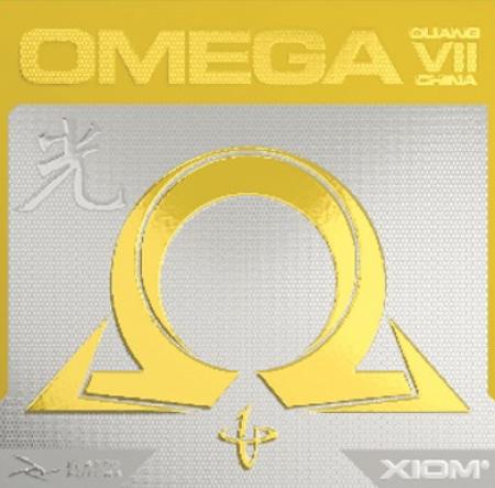 【予約商品】オメガ7光【2020年4月発売予定】