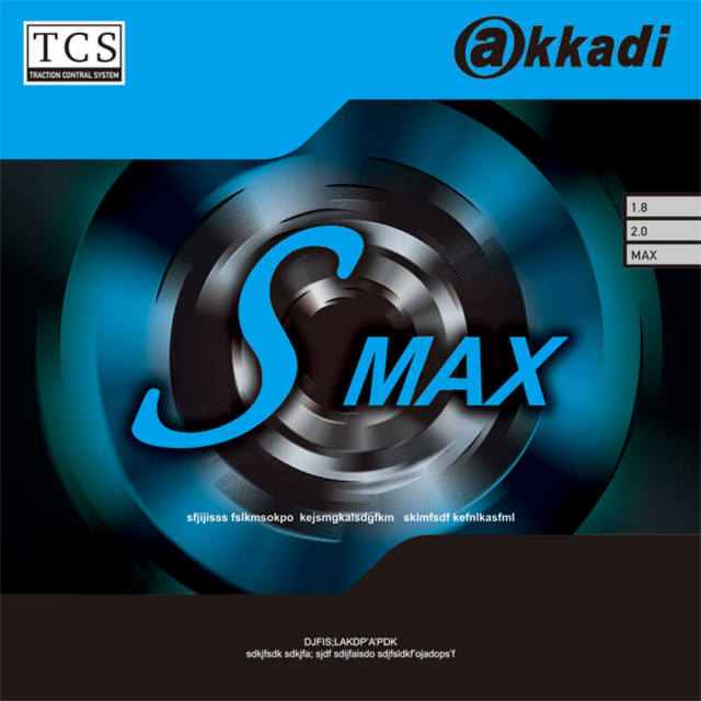 S max