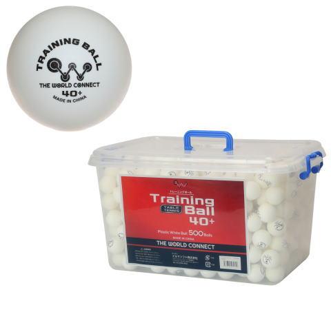ワールド・トレーニングボール 500球入りハードケース