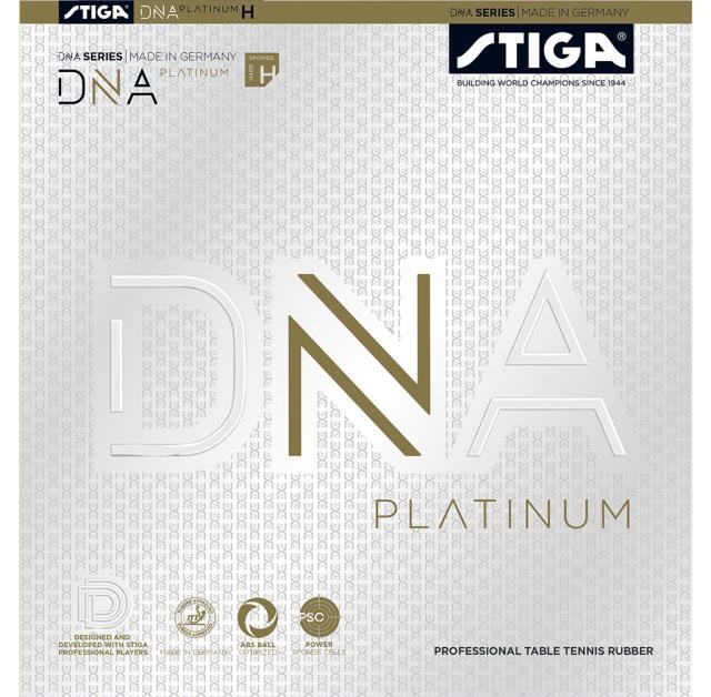 DNA プラチナ H