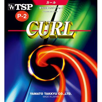 20125_カールP-2 ソフト