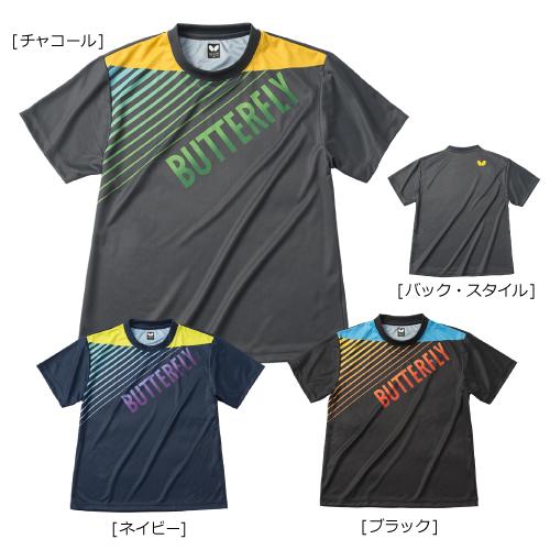 グラデイトTシャツ