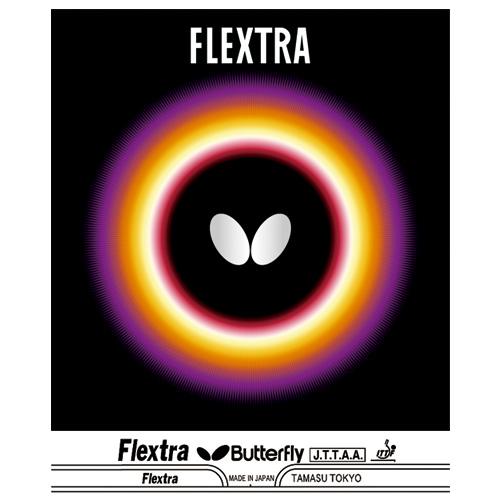 フレクストラ