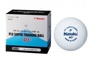 【50%OFF】プラ スーパートレーニングボール 40+ 100個入り