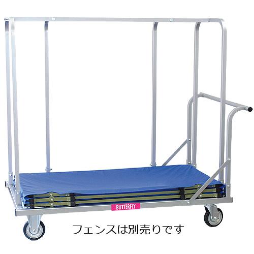 【別途送料】フェンス運搬車-S(1.4m)