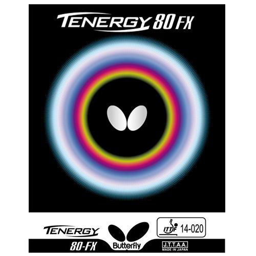テナジー80FX