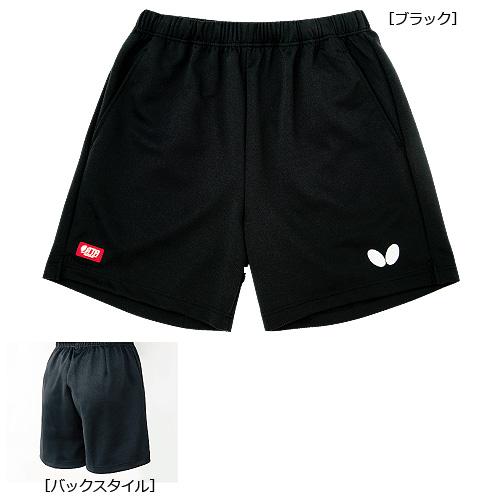 ロング・ゲームパンツ3
