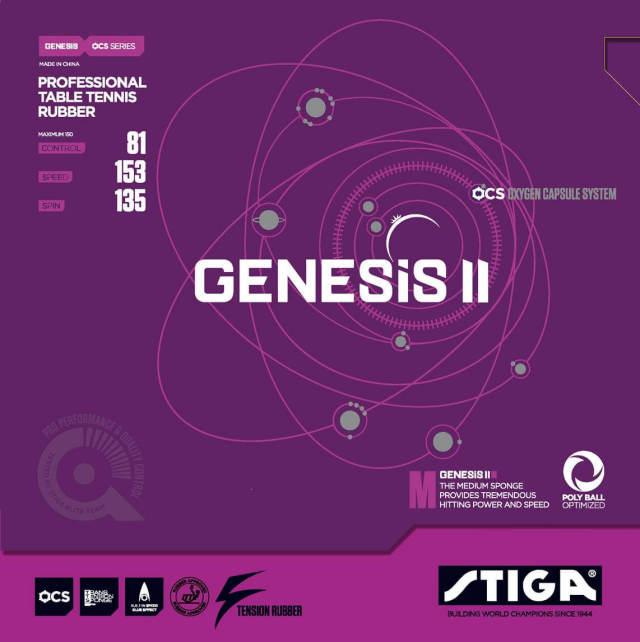 ジェネシス2 スピン M