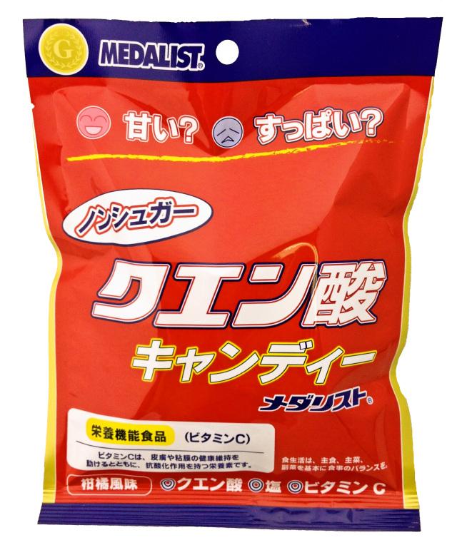 メダリスト クエン酸キャンディー(ノンシュガー)
