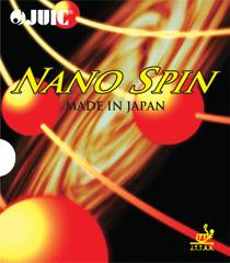 ナノスピン