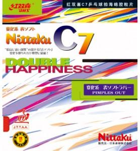 NR-8684_ニッタクC7