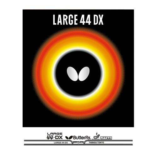 ラージ44 DX