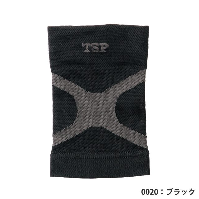 TSPサポーターひじ用