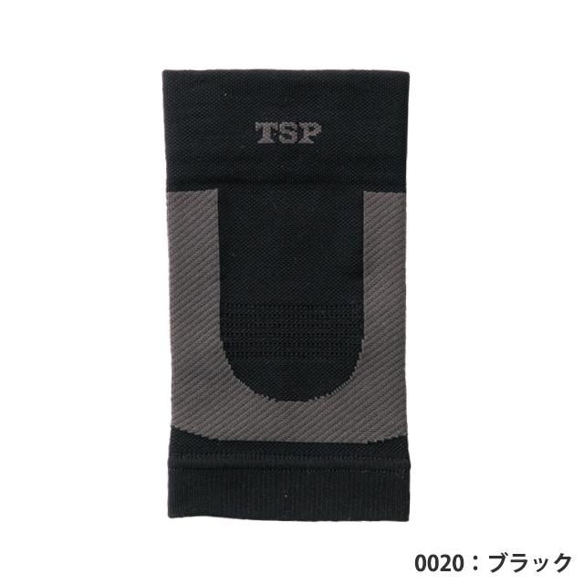 TSPサポーターひざ用