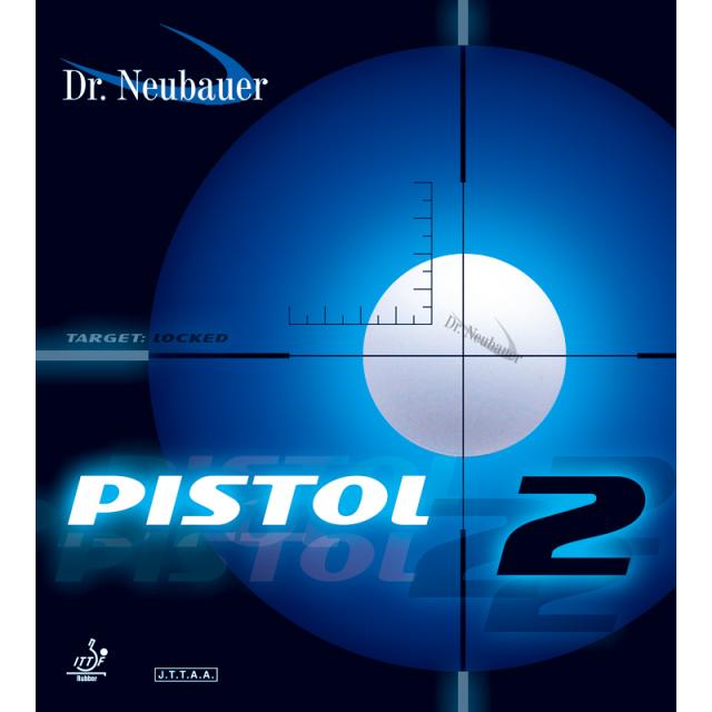 ピストル2