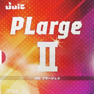 プラージュ2