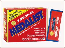 メダリスト 顆粒 500ml用(15g×30袋)1袋162円