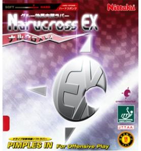 ナルクロス EX ハード