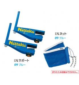 I.N.サポート&ネットセット
