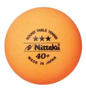 プロサウンドボール