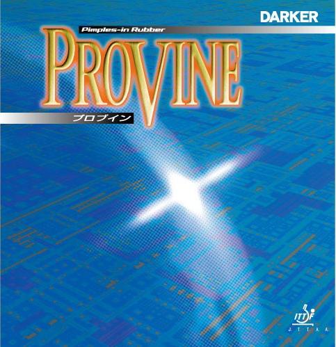 PROVINE(プロブイン)