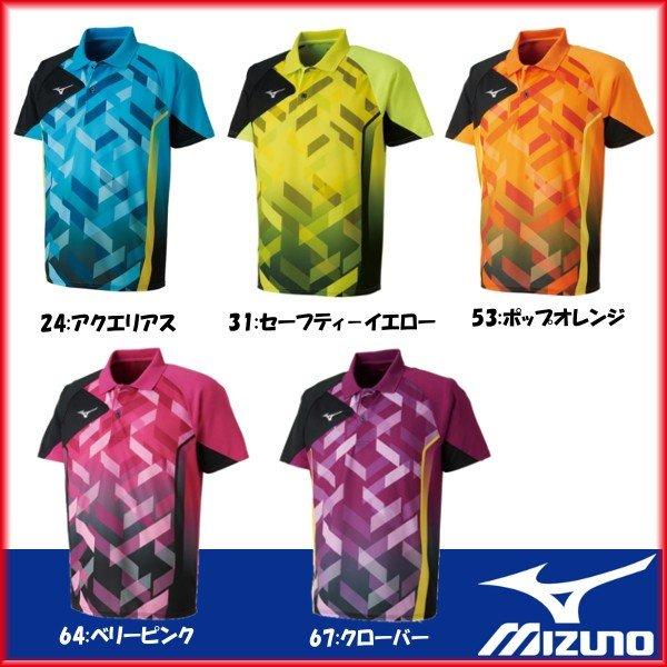 ゲームシャツ 82JA8010