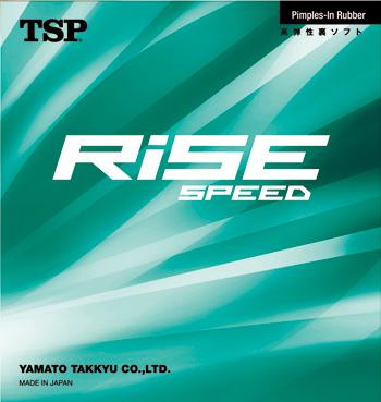 20036_ライズ スピード